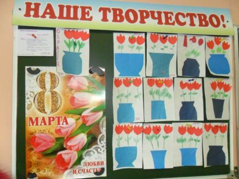 Цветы для мам детей старшей группы